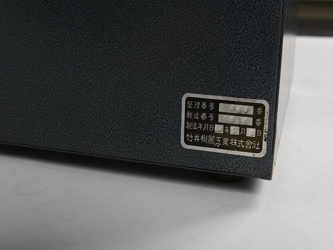 電気ショック電流調整器8