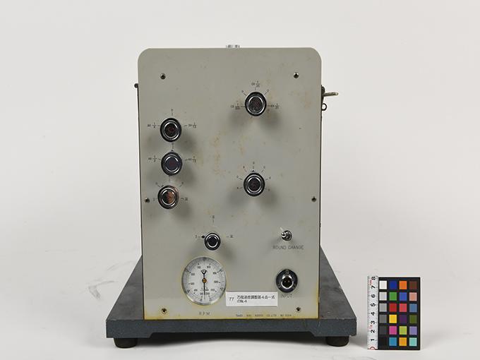 万能速度調整器万能速度調整器4点一式のNo.1、万能速度調整器4点一式のNo.2、万能速度調整器4点一式のNo.3、万能速度調整器4点一式のNo.413