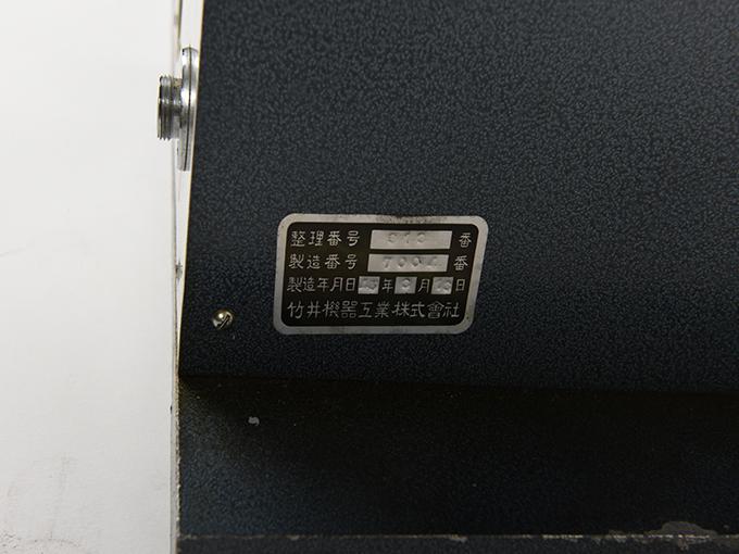 万能速度調整器万能速度調整器4点一式のNo.1、万能速度調整器4点一式のNo.2、万能速度調整器4点一式のNo.3、万能速度調整器4点一式のNo.417