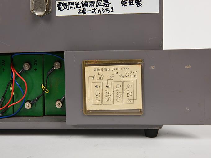 フリッカー電気閃光値測定器2点1式のうち1、電気閃光値測定器2点1式のうち223