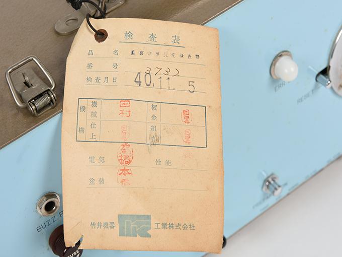 重複作業反応検査器重複作業反応検査器2点一式の2付属品あり、重複作業反応検査器(付)、重複作業反応検査器の付属品9