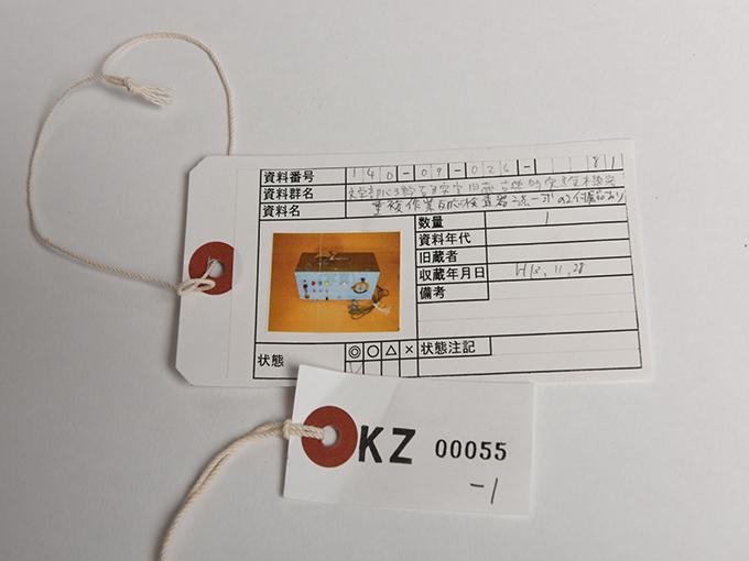 重複作業反応検査器重複作業反応検査器2点一式の2付属品あり、重複作業反応検査器(付)、重複作業反応検査器の付属品12