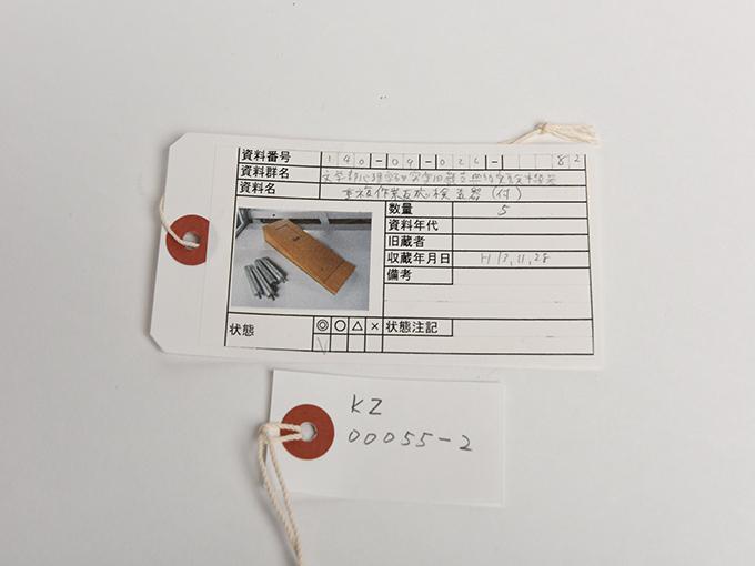 重複作業反応検査器重複作業反応検査器2点一式の2付属品あり、重複作業反応検査器(付)、重複作業反応検査器の付属品20