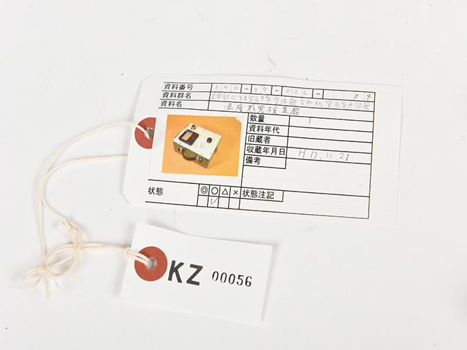 温度感覚検査器12