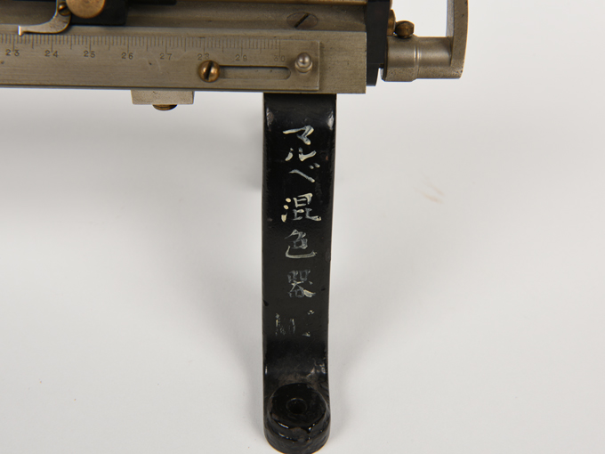 マルべ式混色器9