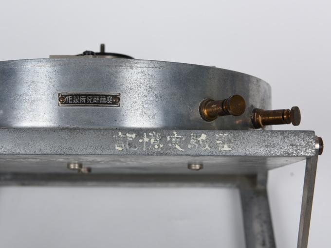 ランシュブルク式記憶実験器7