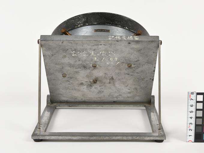 ランシュブルク式記憶実験器18