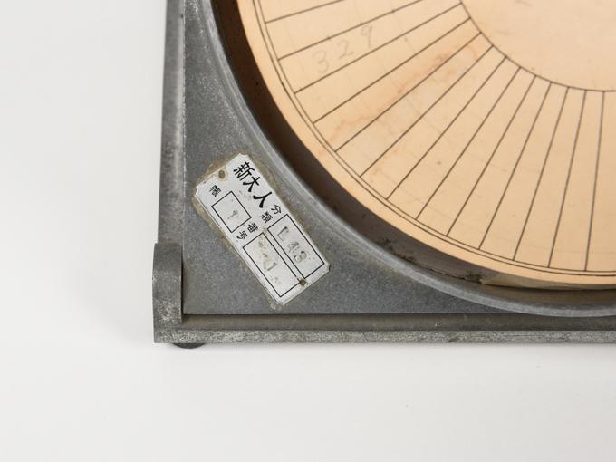 ランシュブルク式記憶実験器21