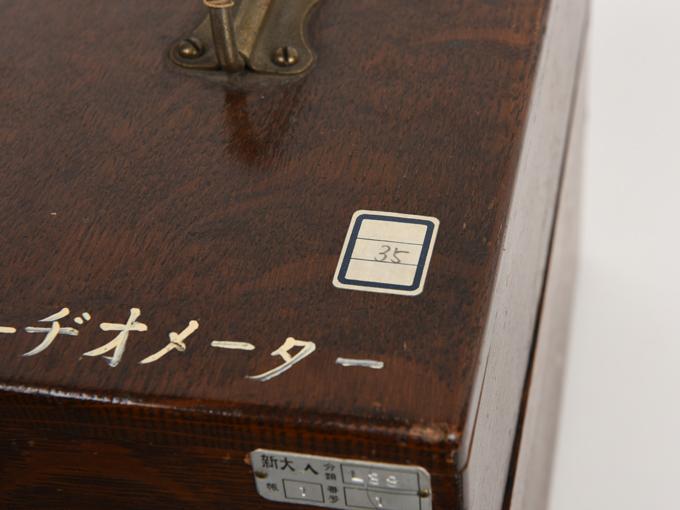 シーショア式聴覚計オージオメーター7