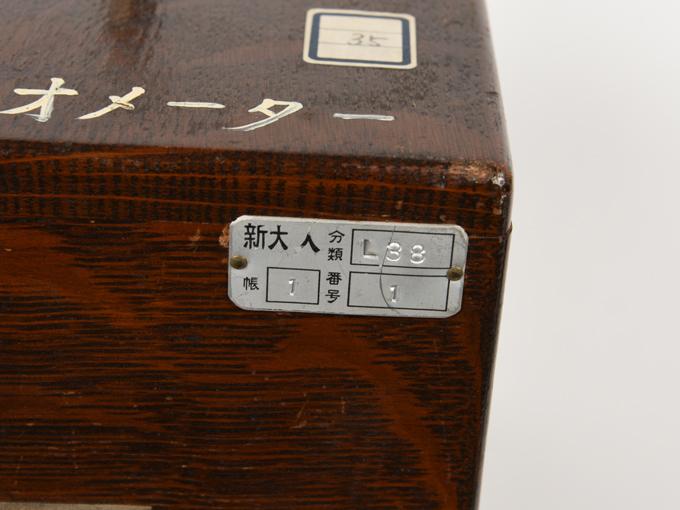 シーショア式聴覚計オージオメーター8