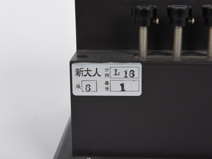 精神反応速度検査器3