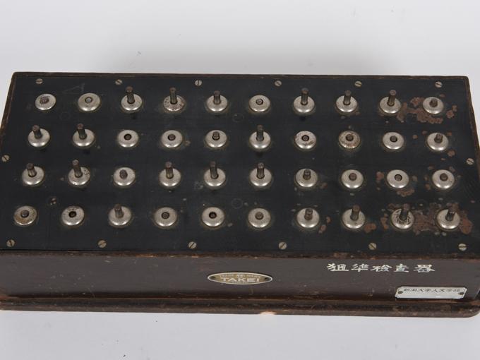 狙準検査器7