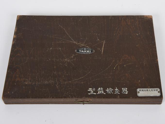 型盤検査器2