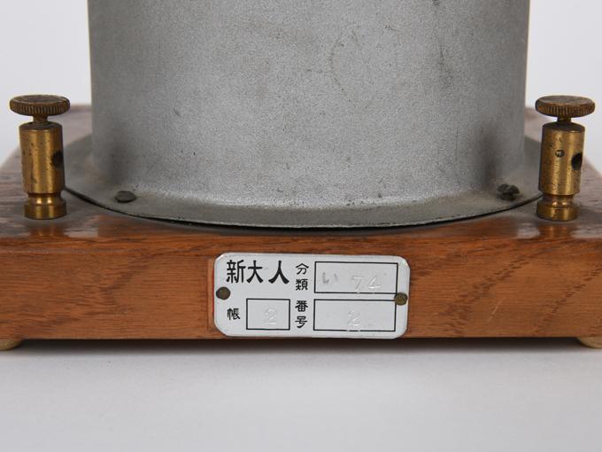 電気計数器タッピング9