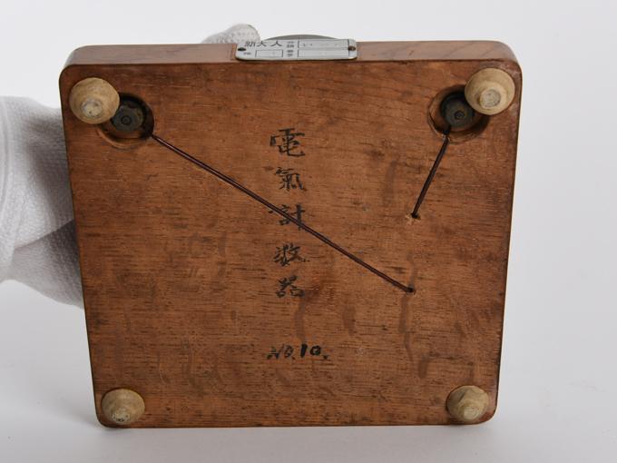 電気計数器タッピング11