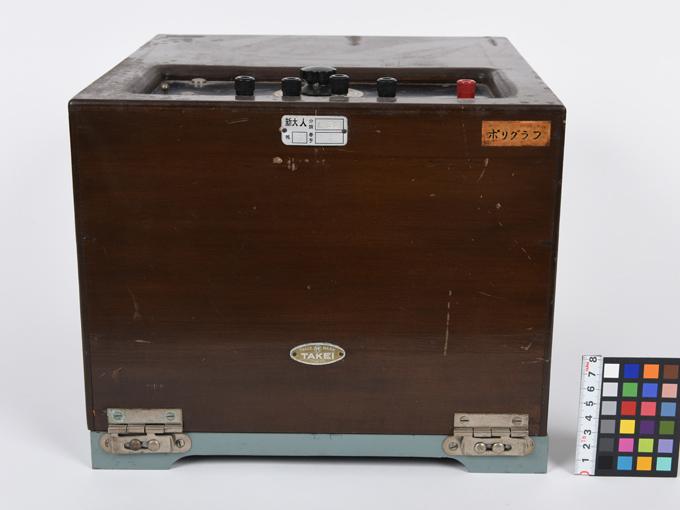 ポリグラフ電気破壊式複合記録器3