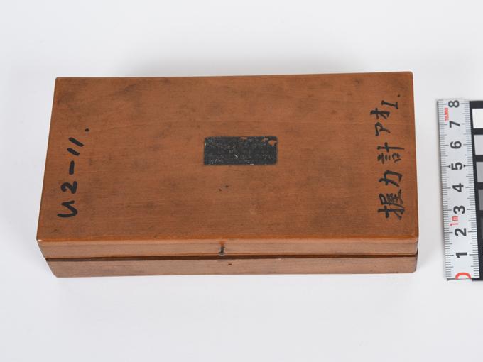 コリン式握力計2