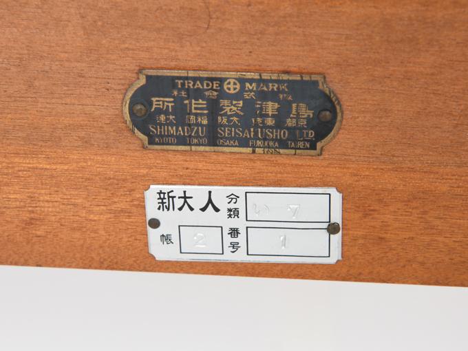 モノコード単弦器6