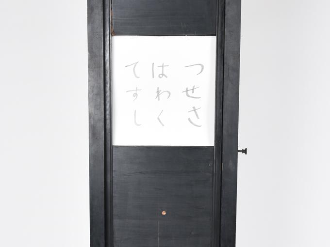 タキストスコープタヒトスコープ(島津製品名)7