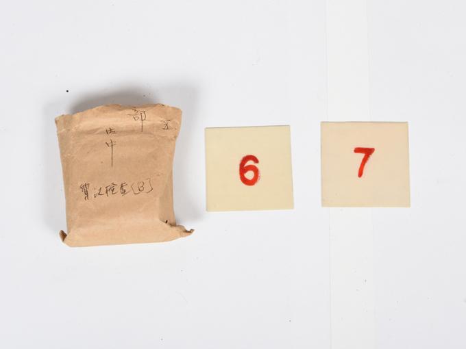 算数検査[B]カード2