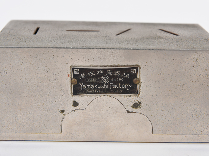 適性検査器械7