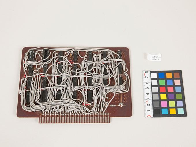 マイクロチップコンピューター6