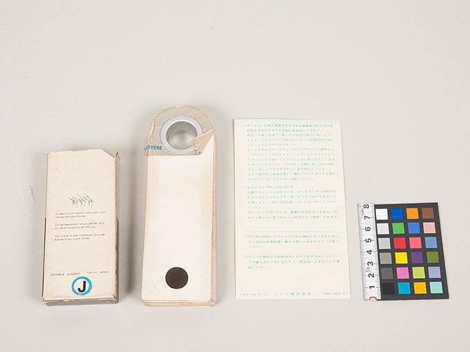 プログラム磁気カードソニープログラム電卓(SOBAX)用プログラム磁気カード3