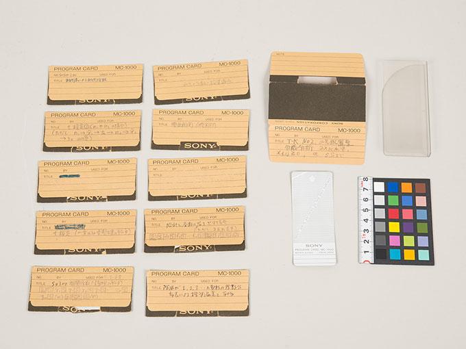 プログラム磁気カードソニープログラム電卓(SOBAX)用プログラム磁気カード4