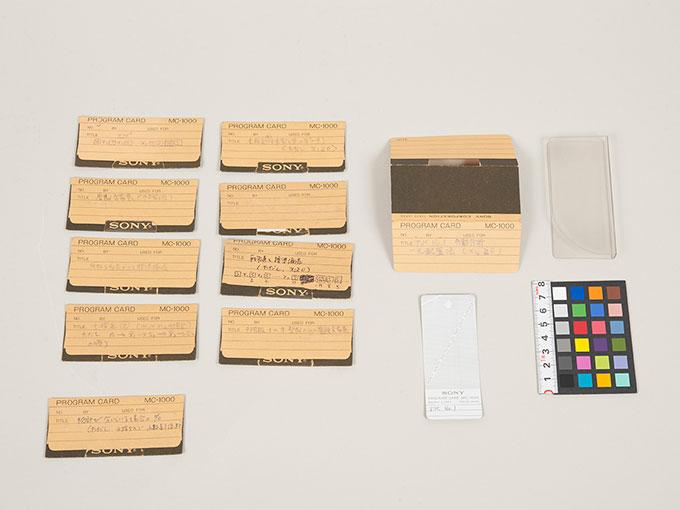 プログラム磁気カードソニープログラム電卓(SOBAX)用プログラム磁気カード5