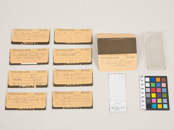 プログラム磁気カードソニープログラム電卓(SOBAX)用プログラム磁気カード6