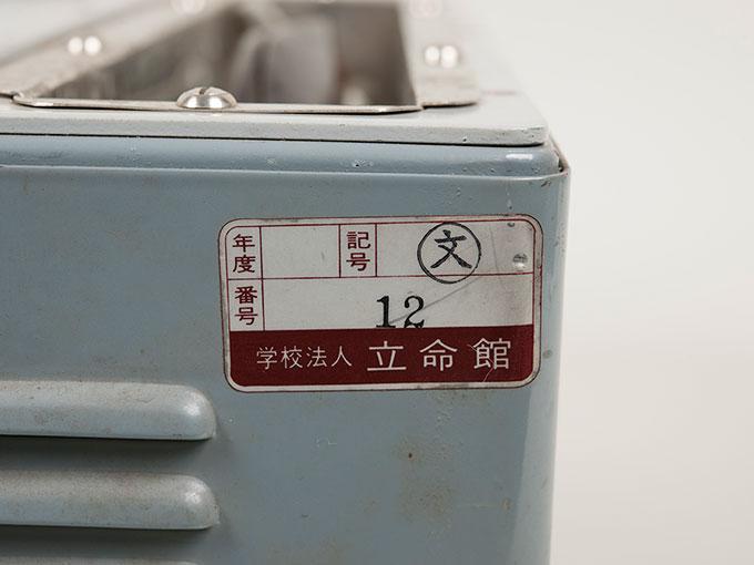 筆圧・筆速測定器10