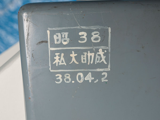 筆圧・筆速測定器12