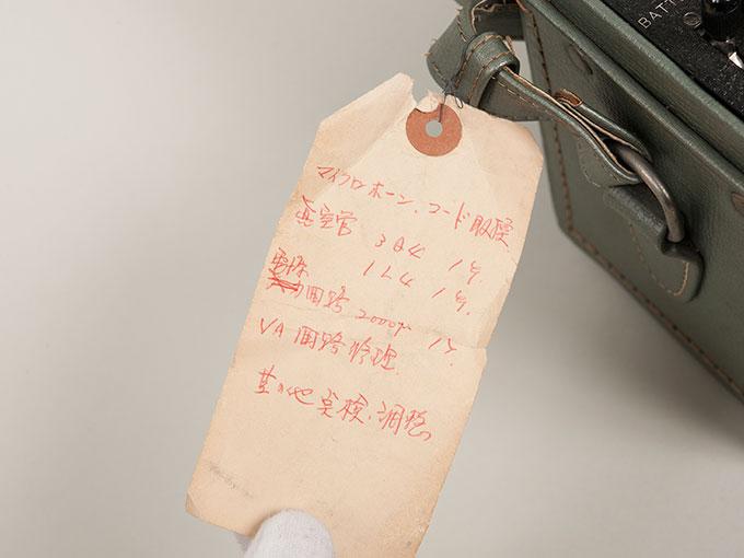 騒音計KYSポータブル指示騒音計 PA-406