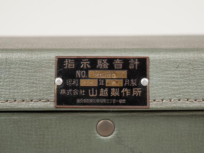 騒音計KYSポータブル指示騒音計 PA-407