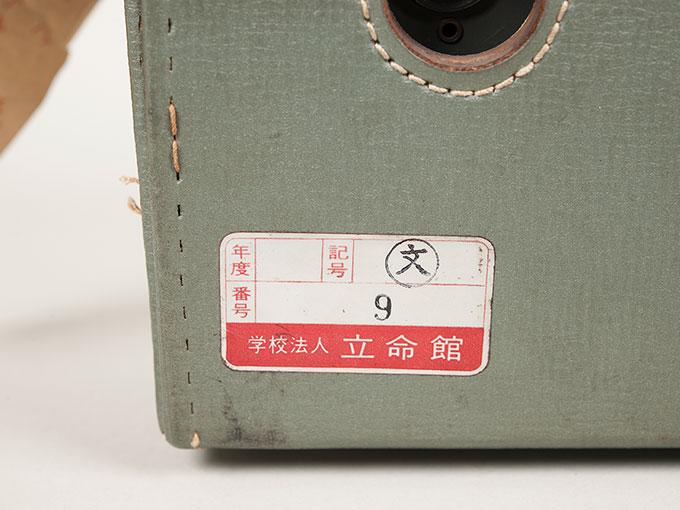 騒音計KYSポータブル指示騒音計 PA-408
