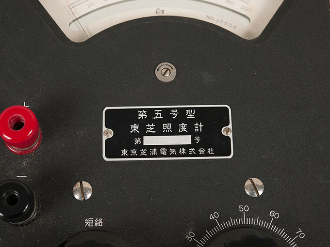 照度計東芝照度計第五号型5
