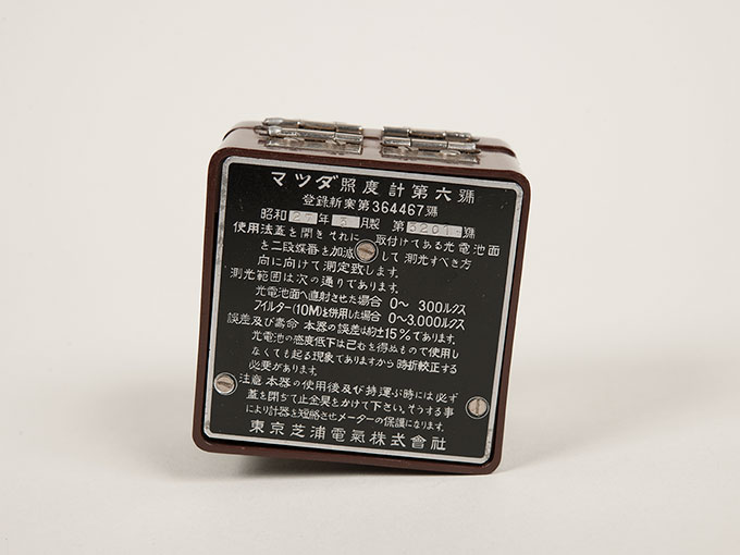 照度計マツダ照度計6号型7