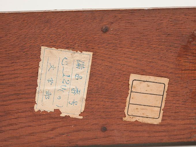 滑動感応器Schlitteninduktions Apparat nach Du Bois-Reymond, 最小可聴音検査器(横型) デュボアレーモン滑走聴覚計10