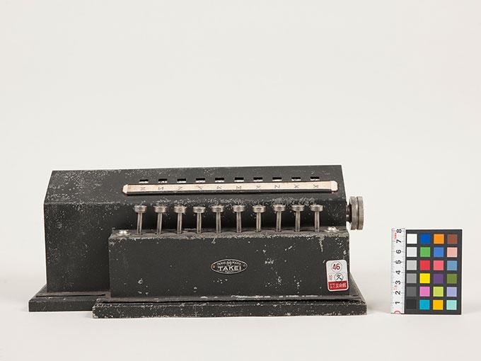 精神反射測定器tkk1309f 精神反応速度検査器3