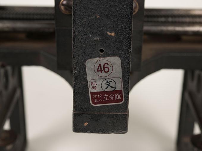 協応動作検査器共応動作実験器7