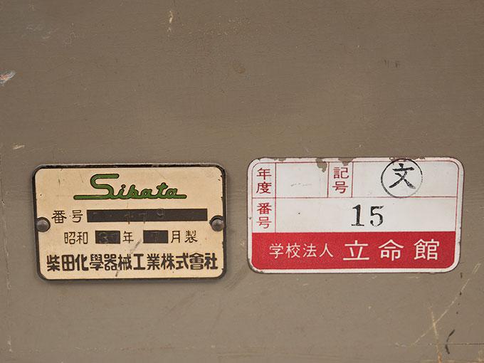 フリッカー値測定器フリッカー値測定器 FL-107