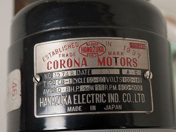 電動混色器セクター可変電動混色器6