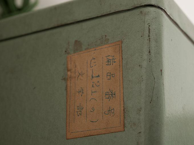 信号発生器R-C Signal Generator OCR-279