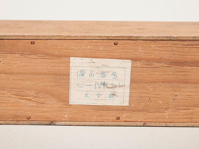 カイモグラフ用記録ペン、マーカーカイモグラフ附属装置16