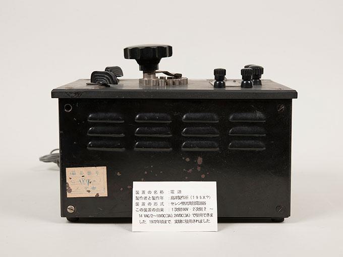 整流器セレン整流萬能電源器2