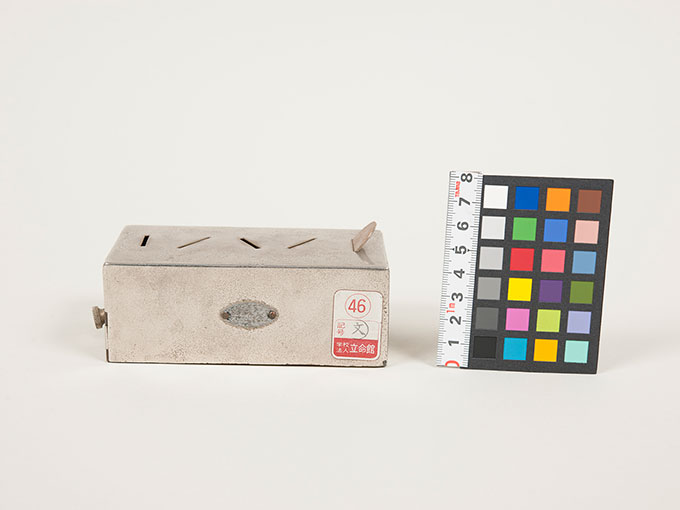 大小分類検査器メタルソーティングアパラタス5