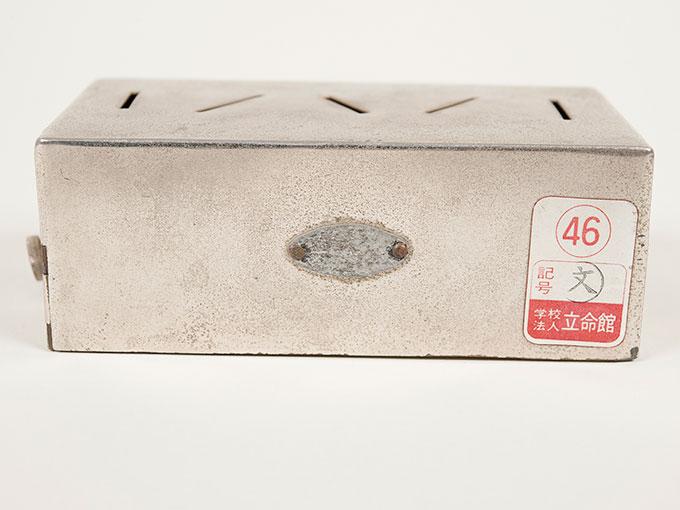 大小分類検査器メタルソーティングアパラタス6