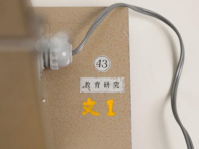 メモリテープ9