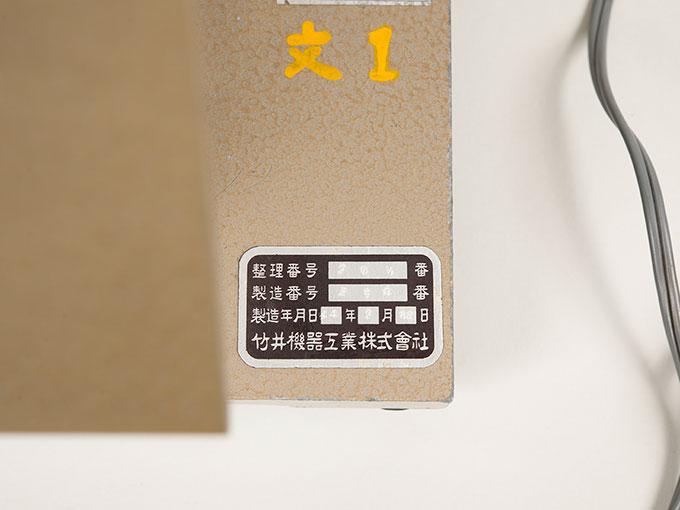 メモリテープ10
