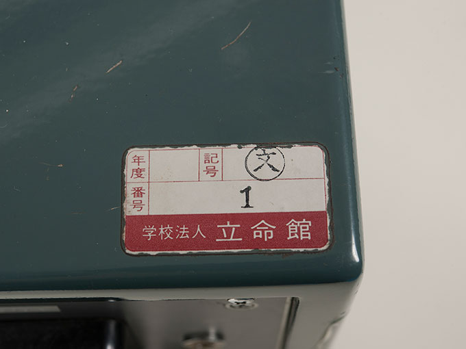 直流増幅器D.C. Amplifier Type MA-26